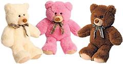 Левеня Медведь Тедди маленький (К015ТМ)