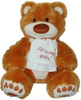 Tigres Медведь Мемедик бурый 30 см (ВЕ-0066)