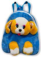 Золушка Рюкзак-игрушка Собака выбор цвета (318)