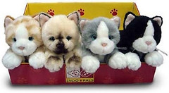 Devik Toys Кошка сиамская лежачая (IPD-073D-08)