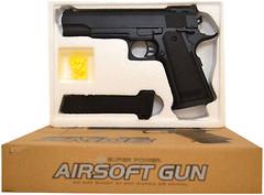 Multitoys Пистолет (ZM05)