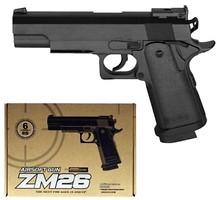 Cyma Пистолет (ZM26)