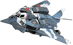 Happy Well X-Bot Аэробот (20781)