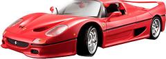 Bburago (1:18) Ferrari F50 (18-16004)
