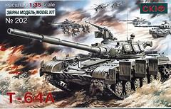Skif Т-64А (MK202)