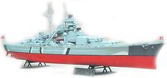 Zvezda Линкор Бисмарк (ZVE9015)