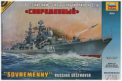 Zvezda Российский эскадренный миноносец Современный (ZVE9054)