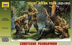 Фото Zvezda Советские разведчики 1943-1945 гг. (ZVE3643)