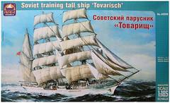 Фото ARK Models Soviet Training Tall Ship Tovarish (ARK40008)