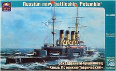 Фото ARK Models Russian Navy Battleship Potemkin (ARK40003)