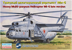 Фото Eastern Express Ми-6 (EE14507)