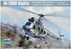 Фото Hobby Boss Mi-2 URP (HB87244)