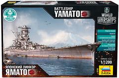 Zvezda Японский линкор Ямато (ZVE9200)