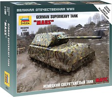 Zvezda German Superheavy Tank Maus 1:100 (ZVE6213)