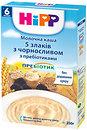 Фото Hipp Молочная каша 5 злаков с черносливом с пребиотиками 250 г