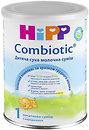 Фото Hipp Смесь Combiotic 1 молочная первоначальная 350 г