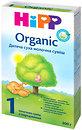 Фото Hipp Смесь Organic 1 молочная первоначальная 300 г