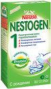 Фото Nestle Nestogen 1 с пребиотиками 350 г