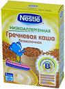 Фото Nestle Каша безмолочная гречневая гипоаллергенная 200 г