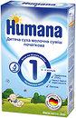 Фото Humana Молочная смесь Anfangsmilch 1 Prebiotik 300 г