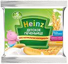 Фото Heinz Детское печеньице с 5 мес. 60 г