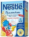 Фото Nestle Каша молочная Помогайка йогуртная 3 злака банан-клубника 200 г