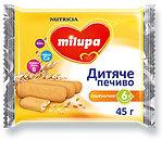 Фото Milupa Детское печенье 45 г