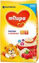 Фото Milupa Каша молочная рисовая с малиной 210 г