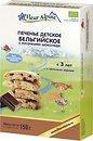 Фото Fleur Alpine Печенье детское Бельгийское с кусочками шоколада 150 г
