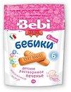 Фото Bebi Premium Печенье Бебики 6 злаков 115 г