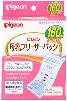 Pigeon Пакеты для заморозки грудного молока 160 мл 20 шт.