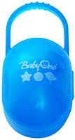 Baby Ono Контейнер для пустышки (046)