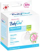 Baby Ono Силиконовые накладки на грудь 2 шт. (847/848)
