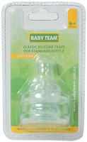 Baby Team Соска силиконовая классическая быстрый поток 2 шт. (2004)