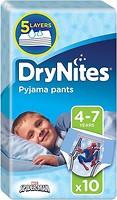 d6448e114acd Huggies DryNites 17-30 для мальчиков (10 шт). Купить в Киеве, в ...