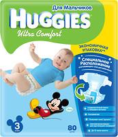 Huggies Ultra Comfort 3 для мальчиков (80 шт)