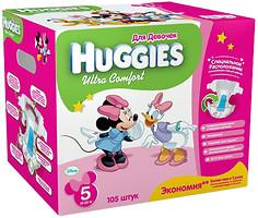 Huggies Ultra Comfort 5 для девочек (105 шт)