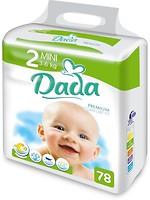 Dada Premium 2 (3-6 кг) 78 шт