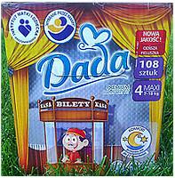 Dada Premium 4 (7-18 кг) 108 шт