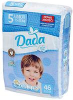 Dada Extra Soft Junior 5 (15-25 кг) 46 шт