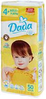 Dada Extra Soft Maxi 4+ (9-20 кг) 50 шт