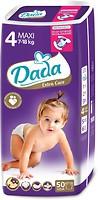 Dada Extra Care Maxi 4 (7-18 кг) 50 шт
