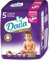 Dada Extra Care Junior 5 (15-25 кг) 42 шт