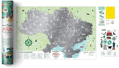 Фото 1dea.me Скретч-карта Travel Map Моя Рідна Україна (UAR)