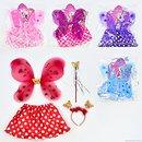 Фото BK Toys Набор Бабочка в юбке в горошек (C31249)