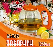 Stenson MS-0219