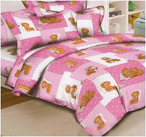 Вилюта 3555 розовый детский