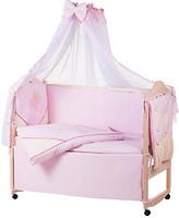 Qvatro Ellit Розовый - бежевые вставки
