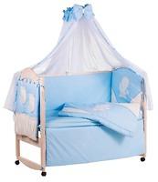 Qvatro Ellit Белый ангелочек с голубым сердцем 8 элементов голубой