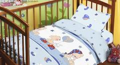 TAG Мой ангелочек детский голубой
